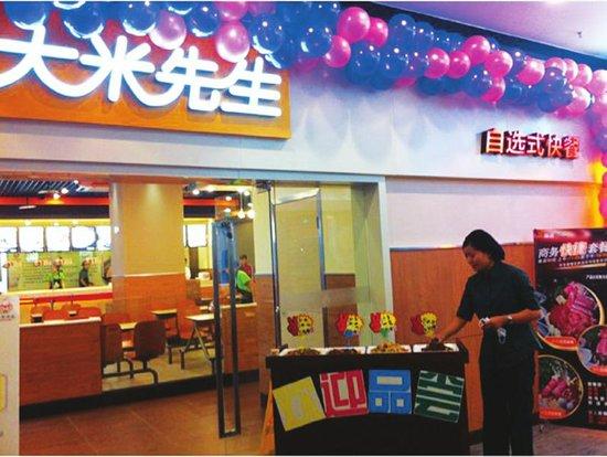 """中式快餐变""""食堂""""竞争激烈 平均消费15元图片"""