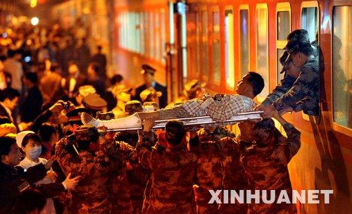 青海玉树地震伤员将全部免费治疗直至出院