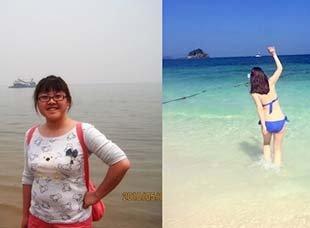 从160斤到110斤 妹儿10年减肥经历