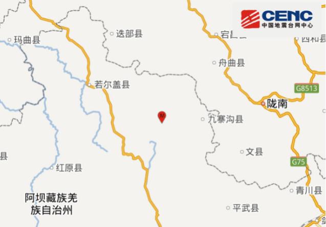 阿坝州九寨沟县发生3.4级地震 震源深度10千米