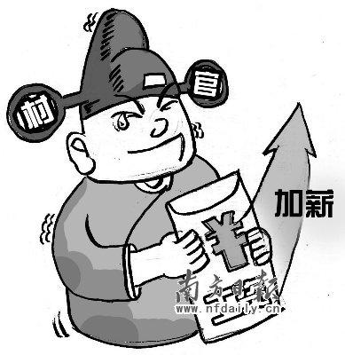 广东揭阳万名村官工资翻倍_大成网_腾讯网