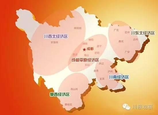 广安通用机场最新消息