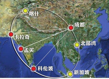 专家建议:四川大开放 要加快与南亚合作(图)