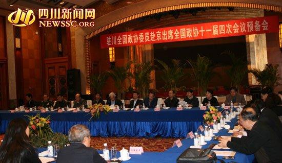 六十名驻四川全国政协委员启程赴京(图)