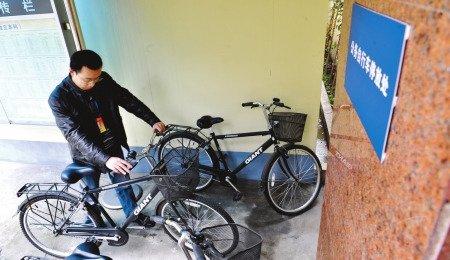 成都推公务自行车 公务员3公里内办事不派车