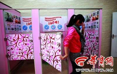 大学女厕安装站式小便器 女生三分钟尿不出_大