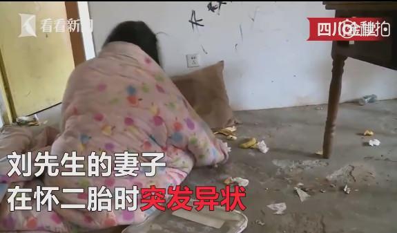 """新葡京赌场网址怀孕女子突发精神病 自称""""嫦娥""""丈夫崩溃"""