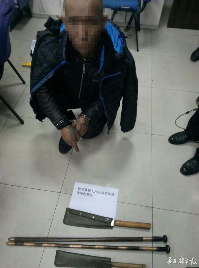 乐山市民家中被盗 警方调查牵出一起重大涉枪案(图)