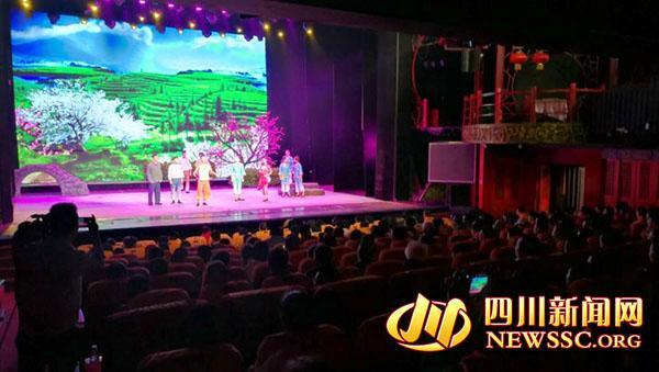 四川省大学生校园戏剧展演季正式启动