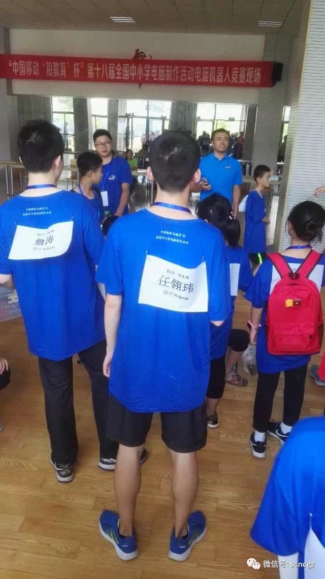 第十八届全国中小学电脑制作活动 南充高中传捷报