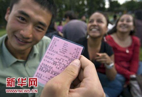 中国解放军仪仗队在墨西哥生活照曝光