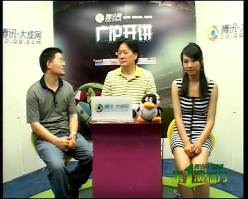 视频特辑:广沪开讲07期 伊瓜因是真杀手