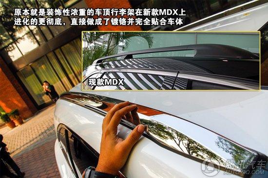 全新讴歌mdx高清图片