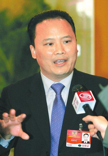 """刘汉元:将质量强国""""为国家战略纳入十二五"""