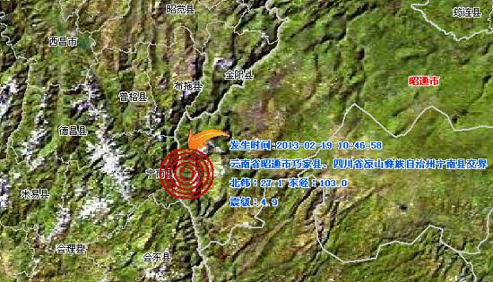 四川凉山和云南巧家县交界发生4.9级地震图片