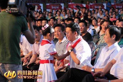《红色少年》唱响中国梦
