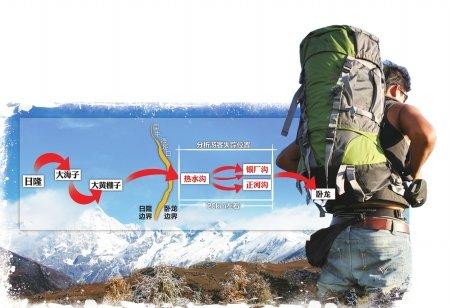 14人穿越四姑娘山失踪12天 穿越路线早已被封