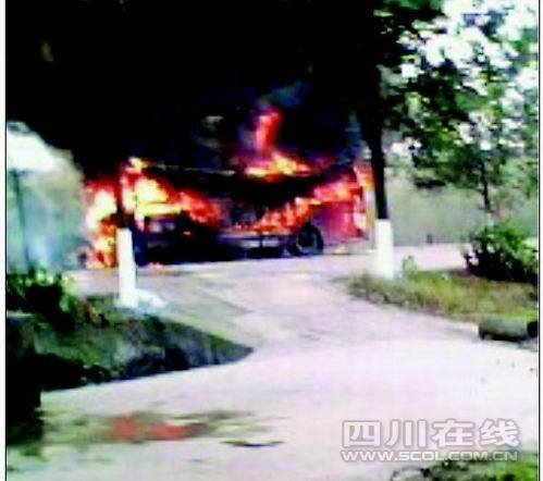 成都一公交车自燃引发储气罐爆炸 10乘客逃离