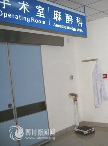 目前伤者正在省医院东病区进行手术之中