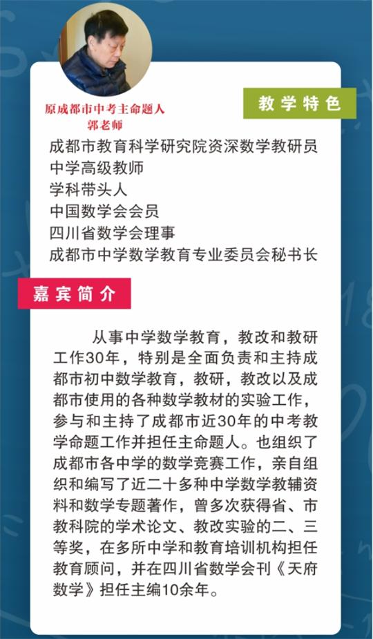 成都人口宾馆_成都人口 2018