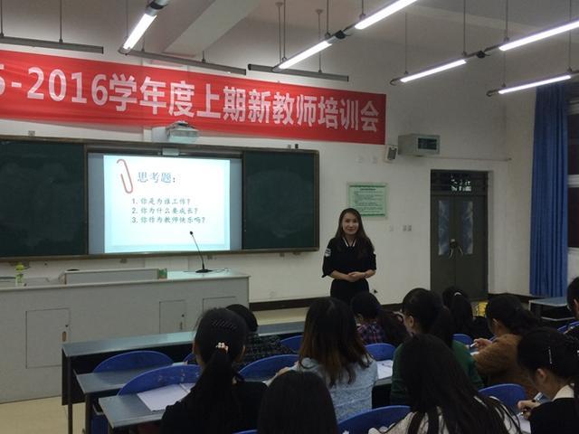 成都七中实验学校新进教师专业化系统培训图片