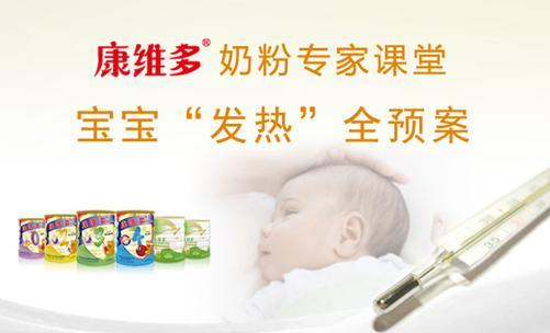 预案发热全性感_大成网_腾讯网宝宝的视频孙雪宁图片