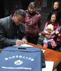 四川人口普查登记结束 进入质量抽查阶段