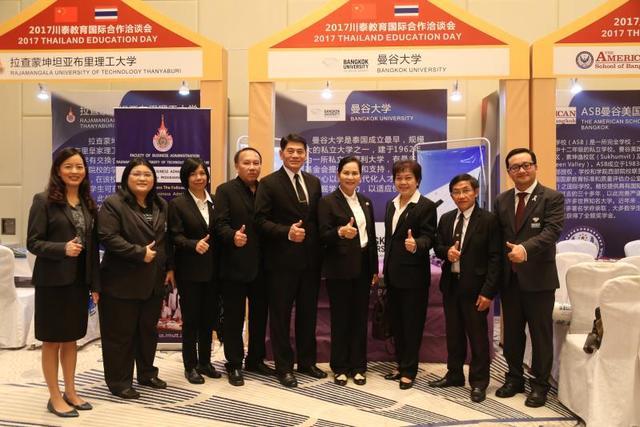 泰国教育展暨川泰国际教育合作洽谈会在成都举行