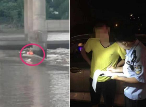 乐山男子带6岁女儿8岁侄女江中游泳 被困桥墩