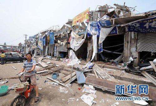 国务院安委办通报南京丙烯管道爆燃事故初查原因