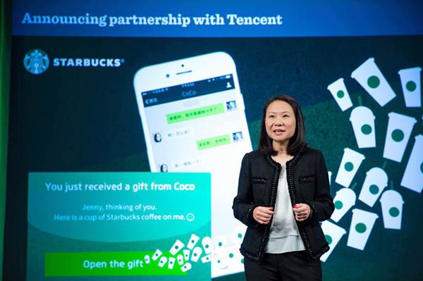 星巴克与腾讯达成战略合作 携手推出社交礼品体验
