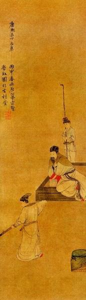 范蠡和孔子_传说子路戎服见孔子,拔剑而舞之.