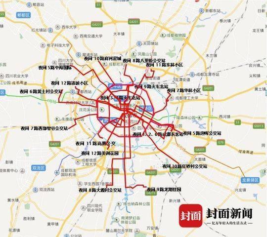 成都将开12条夜间公交线路 快看有过你家附近吗?