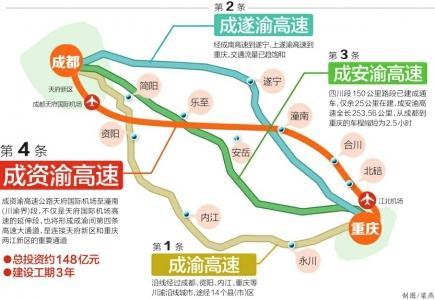 成安渝高速力争10月全线通车 成都2.5小时到重庆