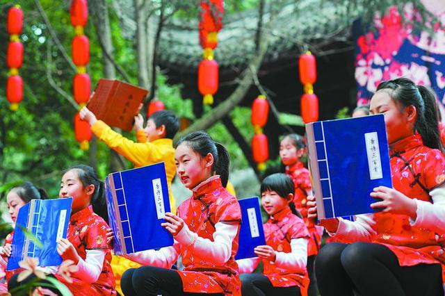 """每周一节国学课 弘扬天府文化涵养""""中国气质"""""""