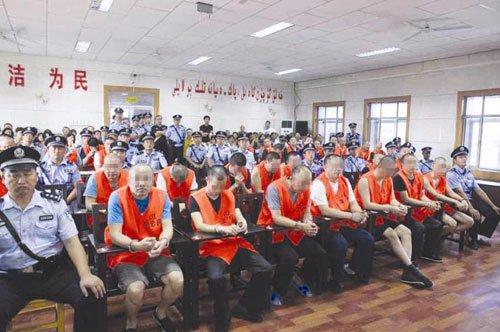 新疆塔城37人黑恶势力团伙案一审判决(图)