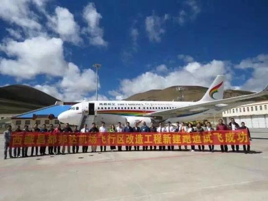 藏航新开成都至昌都航线 依旧双机长配置(图)