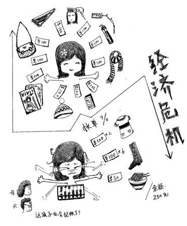 校园生活手绘图