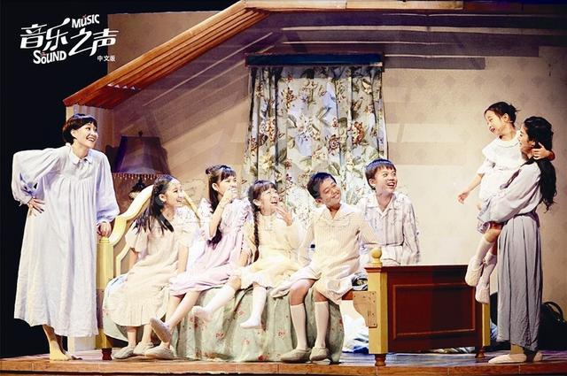 百老汇经典音乐剧《音乐之声》中文版6月来蓉