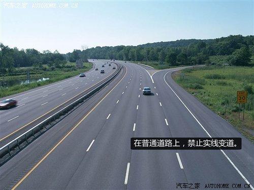 美国高速公路几车道
