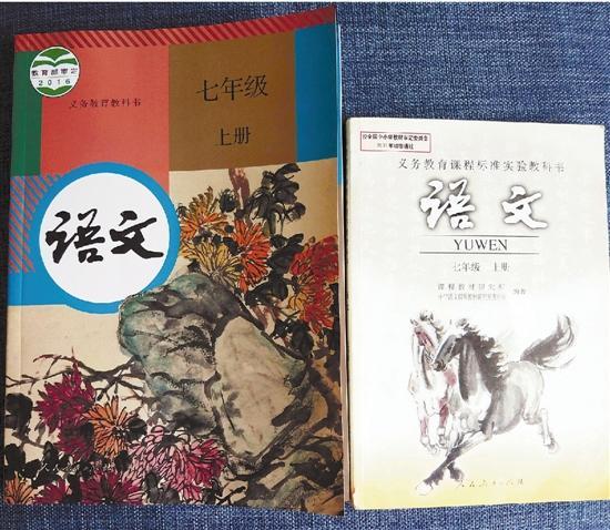 初中语文课本阅读田字格更注重住校初中和书上海增设方法吗图片