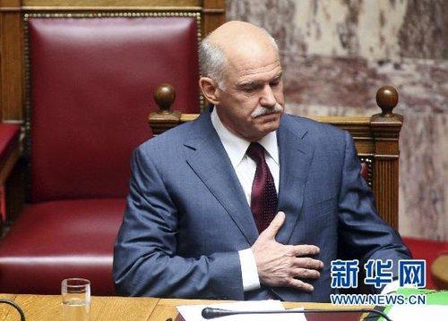 综述:希腊议会在抗议声中通过新经济紧缩计划