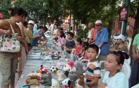 儿童跳蚤市场特别说明