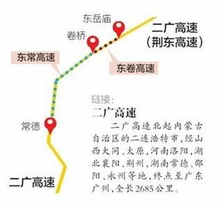 东常高速5月1日零时已正式通车