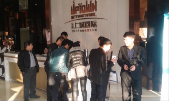 上城国际——冬日暖阳,亲子暖心