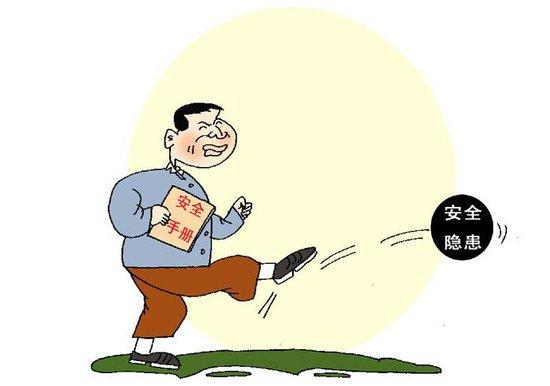 吸烟后果的卡通图片