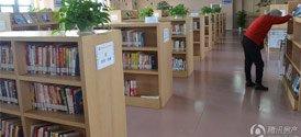 上书房图书馆