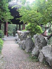 品古典园林气质感怀苏轼遗风