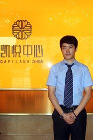 置业顾问:庄志庆