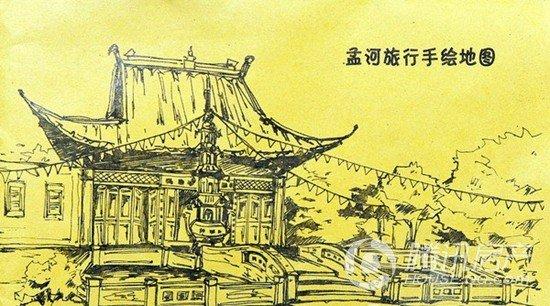 《孟河旅行手绘地图》出炉